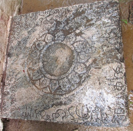 Chitrambakkam inscription - Indian columbus photo