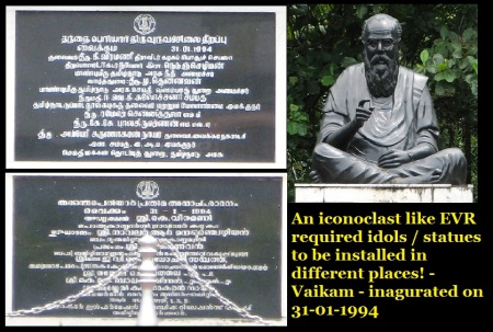 evr-statue-at-vaikam-31-01-1994