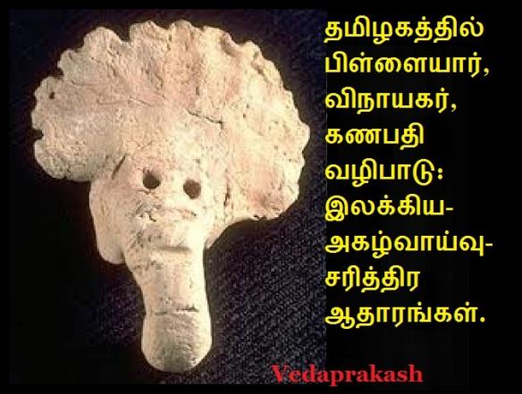 IVC Elephant head-4 vedaprakash