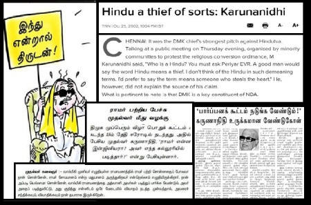 Cases on anti-hindu karu