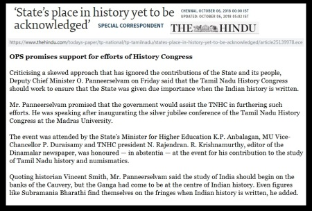 SIHC 2018-The Hindu