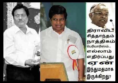 SIHC- Jadadeesan, Naganathan, Karunanandan